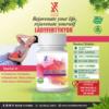 Ladyfertykyor & IBkyor Combo For Female Infertility With Immunity Booster 15
