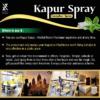 Kapur spray camphor spray Kapoor Spray