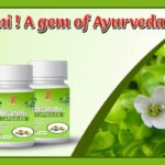 Brahmi! A gem of Ayurveda 2